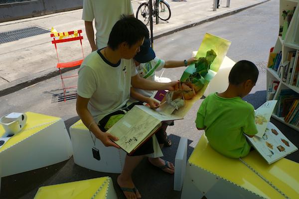 Uni Chinatown