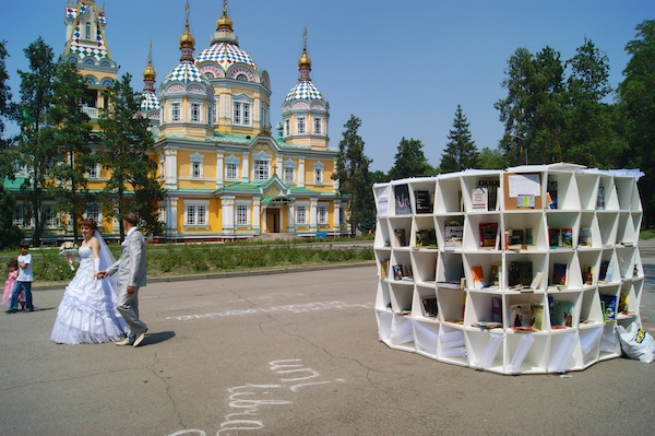Uni in Almaty